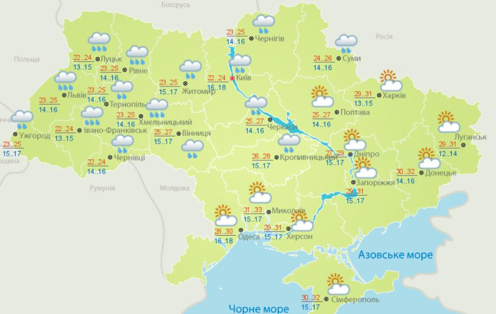 Синоптики спрогнозировали третий пик жары: каким будет конец августа, и когда начнется осень в  Украине