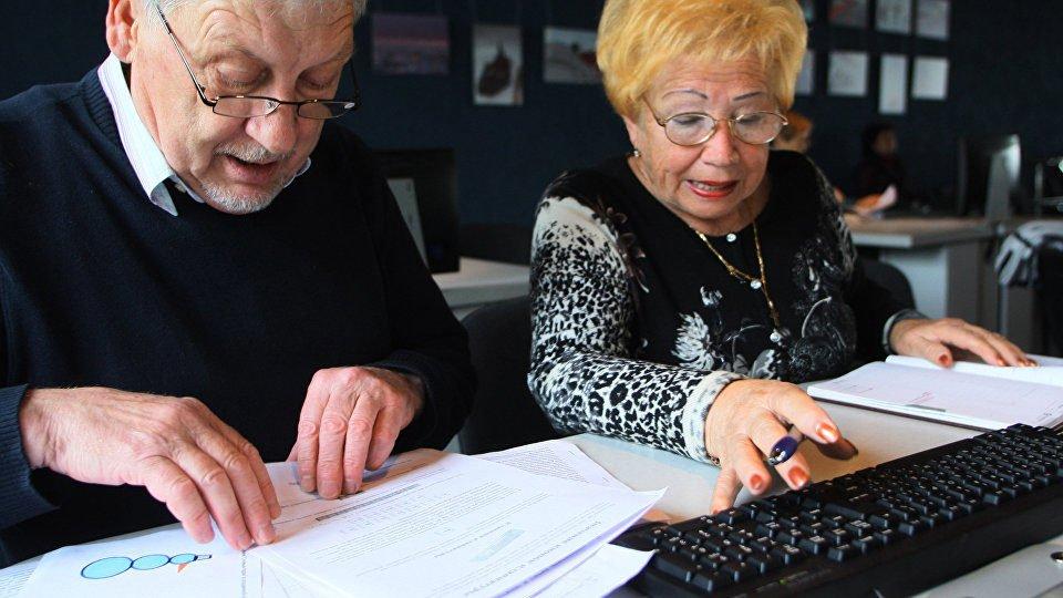 """Украинцы смогут оформлять пенсии по-новому: """"Больше не нужно обращаться в ПФУ"""" - today.ua"""