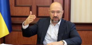 """Шмыгаль признался, что доллара по 29 грн в Украине не будет: """"Были худшие ожидания..."""" """" - today.ua"""
