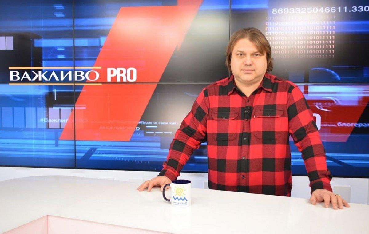 Зеленського чекають великі проблеми: астролог попередив президента про небезпеку