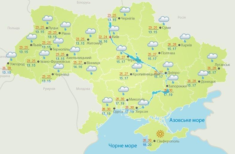 На Україну насувається сезон холодних дощів: прогноз погоди на середину серпня 2020