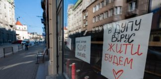 Львов игнорирует распоряжения Центра: в городе отказались ужесточать карантин - today.ua