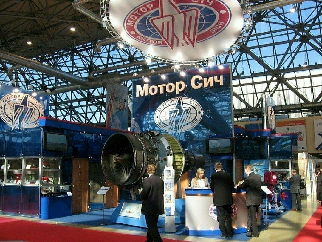США против продажи «Мотор Сич» китайцам: Зеленский экстренно обратился к СНБО и СБУ