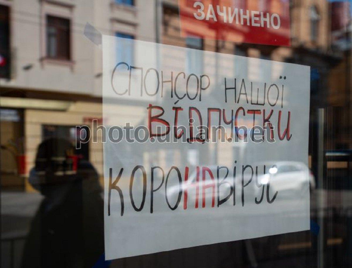 Львів ігнорує розпорядження центру: у місті відмовилися посилювати карантин
