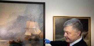 """Порошенко повернули його заарештовані картини: """"Нічого не пропало"""""""" - today.ua"""
