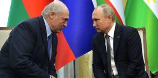 """Росія вперше прокоментувала протести в Білорусі: допомоги поки не пропонує"""" - today.ua"""