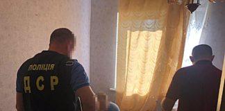 """На Винничине ликвидировали преступную схему завладения автомобилями"""" - today.ua"""