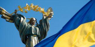 """День Незалежності України: світові політики високо оцінили зусилля Зеленського по досягненню миру"""" - today.ua"""