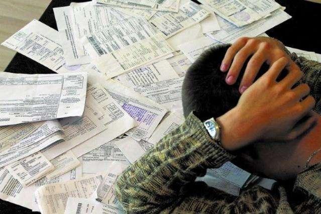 В Україні скасують штрафи за борги по комуналці: що реально можуть зробити