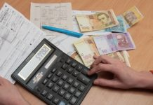 В Украине отменят штрафы за долги по коммуналке: что реально могут сделать - today.ua