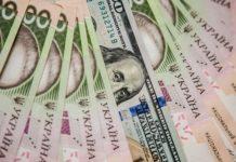 Доллар в Украине продолжает дешеветь: что ожидать от курса валют на следующей неделе   - today.ua