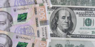 """Курс доллара в Украине: что случится с валютой этой осенью"""" - today.ua"""