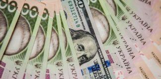 """Доллар в Украине продолжает дешеветь: что ожидать от курса валют на следующей неделе  """" - today.ua"""