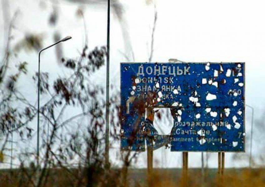 Питання про особливий статус ОРДЛО може бути вирішене на всеукраїнському референдумі, - віце-спікер Стефанчук