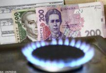 """Українці зможуть обрати тариф на газ: в """"Нафтогазі"""" озвучили ціни і терміни - today.ua"""