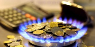 """С сентября в Украине резко возрастает тариф на газ: готовимся выворачивать карманы"""" - today.ua"""