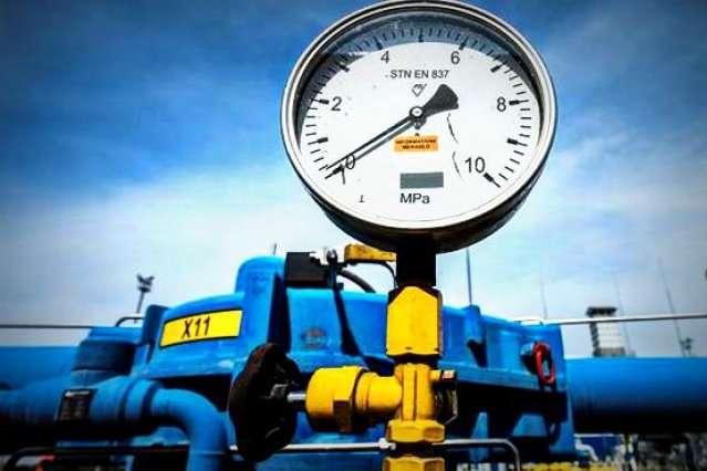 Украинцы смогут закупить дешевый газ на зиму: названы тарифы и условия   - today.ua