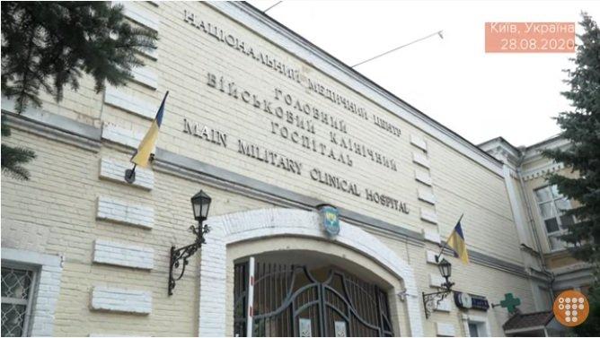 """""""Это было не ДТП, это была бойня"""" – отец одной из курсанток, пострадавших от пьяного майора, рассказал пугающие подробности  происшествия - today.ua"""