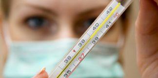 """В Україні очікується чотири види грипу: що відомо про вакцини"""" - today.ua"""