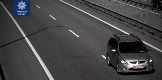 """Mitsubishi Grandis за неделю 36 раз нарушил скоростной режим"""" - today.ua"""