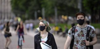 """В Киеве ужесточают карантин: что будет запрещено в столице с 17 августа """" - today.ua"""
