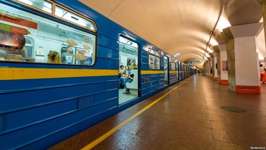 Киевлянам назвали реальную стоимость поездки на метро