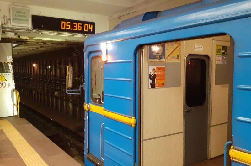 У столичному метро підвищать ціни на проїзд: як пасажири зможуть економити на поїздках