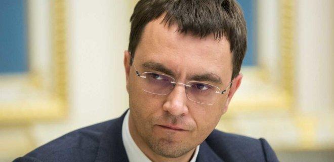 Экс-министр Омелян предполагает, что Зеленский хочет быть в доле от взвешивания фур - today.ua