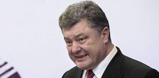 """Порошенко розкритикував позицію Зеленського з приводу подій в Білорусі: """"На двох стільцях всидіти не можна"""""""" - today.ua"""