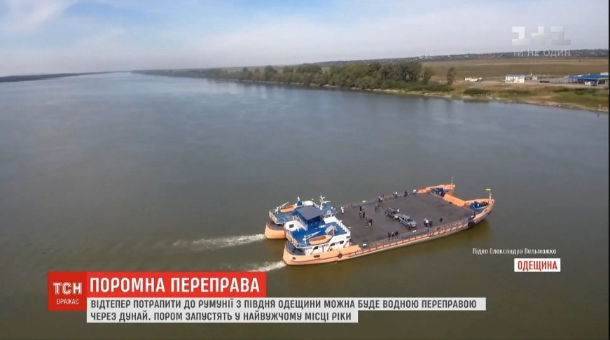 Без гіперлупа: українці зможуть дістатися до Євросоюзу за 7 хвилин, заплативши лише 1 євро