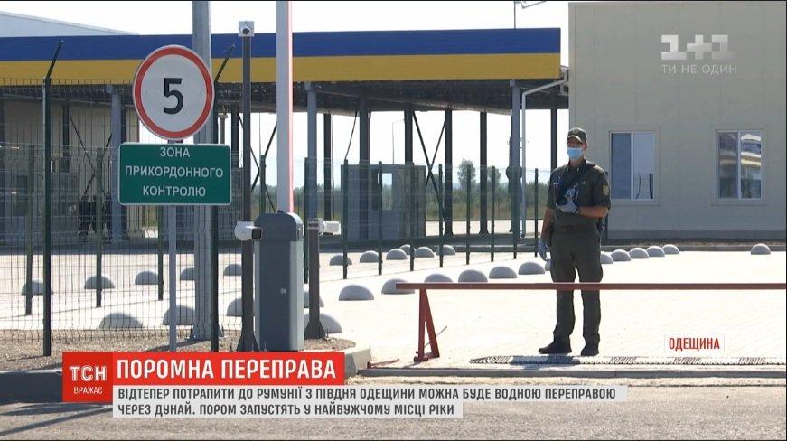 Без гіперлупа: українці зможуть дістатися до Євросоюзу за 7 хвилин, заплативши лише 1 євро - today.ua