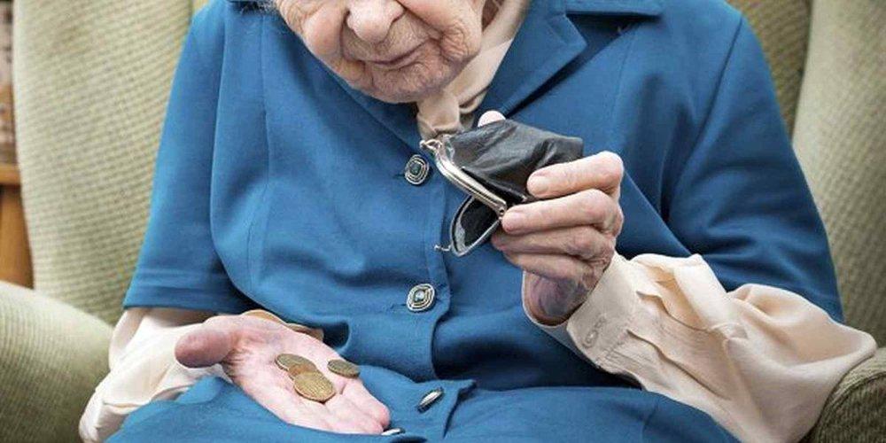В Украине с 1 сентября  вырастут пенсии: кому ждать прибавки - today.ua
