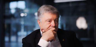 """У сім'ї у Порошенка знову - смерть: близькі люди політика йдуть один за одним"""" - today.ua"""