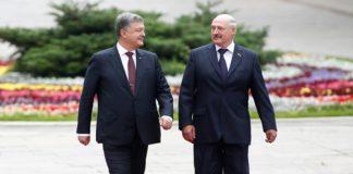 """Порошенко закликав білоруського президента піти шляхом Януковича: """"Оголосити про проведення дострокових президентських виборів"""""""" - today.ua"""