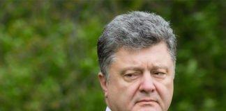 """Завод Порошенка заарештували: екс-президент втратив свій бізнес"""" - today.ua"""
