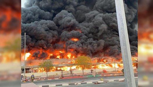 Главные события в мире 5 августа: Бейрут продолжает считать потери – масштабы катастрофы ужасают