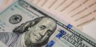 """Долар і євро стрімко дешевшають: НБУ оновив курс валют на початок тижня"""" - today.ua"""