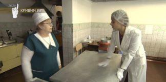 """Таргани і кухар з немитими руками: програма """"Ревізор"""" перевірила гімназію, в якій навчався Зеленський"""" - today.ua"""