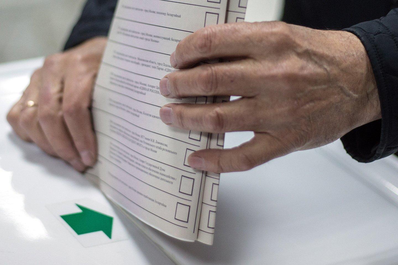 В Україні можуть не відбутися вибори, намічені на жовтень: Ляшко розповів, чому
