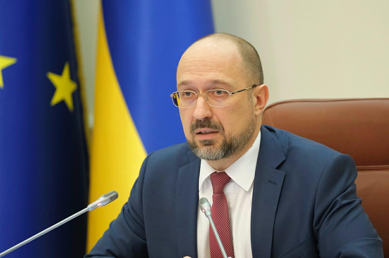 """Прем'єр Шмигаль обіцяє українцям неймовірну середню зарплату - """"на рівні 15 тисяч"""" - today.ua"""