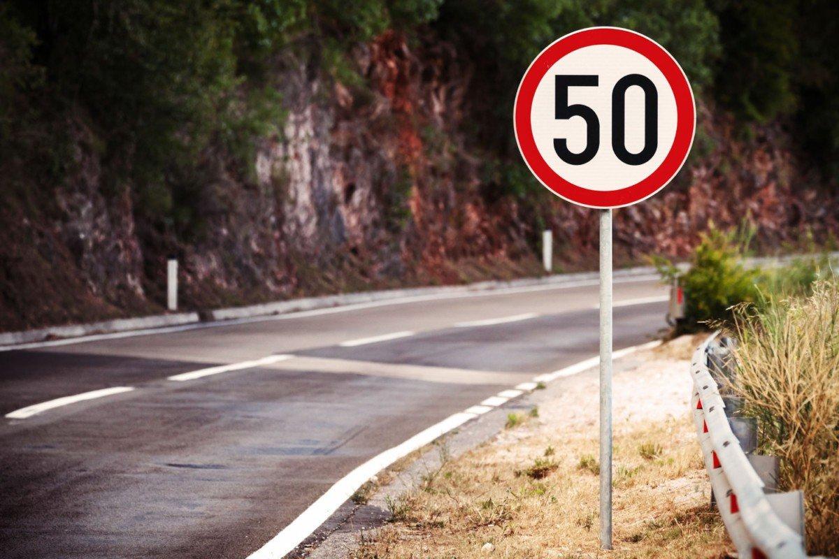МВС замінить градацію штрафів за перевищення швидкості на 20 і 50 км/год - today.ua