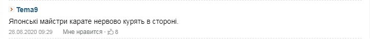 """Зеленскому вручили именной черный пояс: """"Японские мастера карате нервно курят в сторонке"""""""