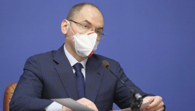 В Україні змінилися правила карантину: які обмеження залишилися, а що скасували
