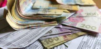 """Як боржникам по комуналці повернути собі субсидію: всі подробиці"""" - today.ua"""