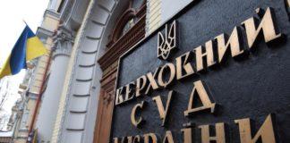"""Высшим чиновникам и судьям вернули высокую зарплату: Конституционный суд признал ограничение их зарплат незаконным"""" - today.ua"""