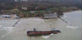 """Танкер Delfі в Одесі: судновласник намагався завадити підйому свого танкера – що би це означало"""" - today.ua"""