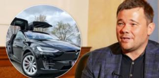 """В Киеве сожгли Tesla Андрея Богдана: все подробности  """" - today.ua"""