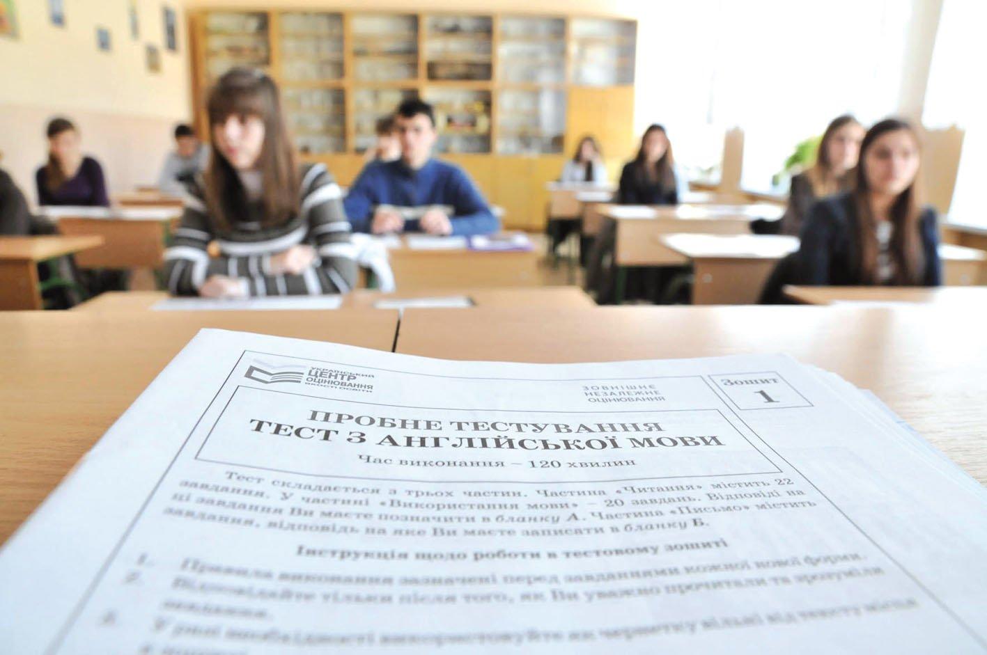 ВНО-2021 будет совсем не такое, как в предыдущие годы: жесть по математике и язык без литературы - today.ua