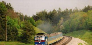 """""""Укрзалізниця"""" скасувала проїзд для пільговиків: усі подробиці"""" - today.ua"""