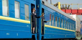 """Неділя - останній день: з понеділка """"Укрзалізниця"""" не буде брати на поїзди мешканців """"червоної"""" зони"""" - today.ua"""
